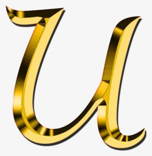 e546fa68046 Capital Letter U Transparent Png - Letter U Png
