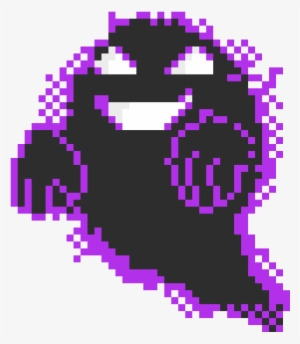 7a856101e75 The Lavender Town Ghost - Lavender Town Ghost Png