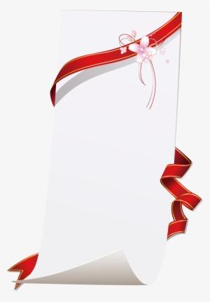 Invitation Card Png Free Hd Invitation Card Transparent