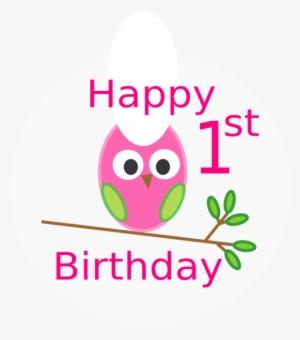 1st Birthday PNG, Free HD 1st Birthday Transparent Image