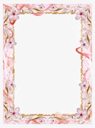Wedding Frame PNG, Free HD Wedding Frame Transparent Image