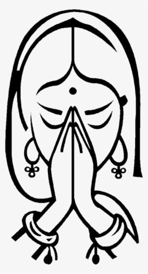 Namaste Png Free Hd Namaste Transparent Image Pngkit Please to search on seekpng.com. namaste png free hd namaste